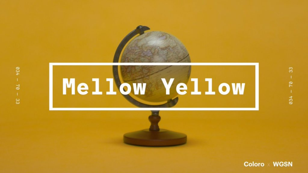 tsvet-2020-goda-wgsn-mellow-yellow