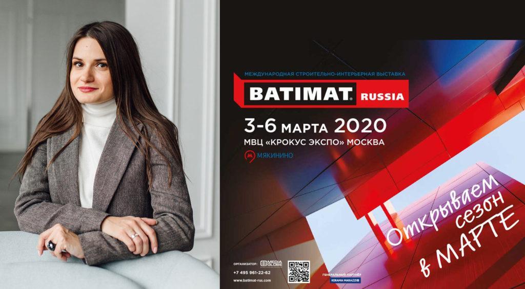 Batimat 2020